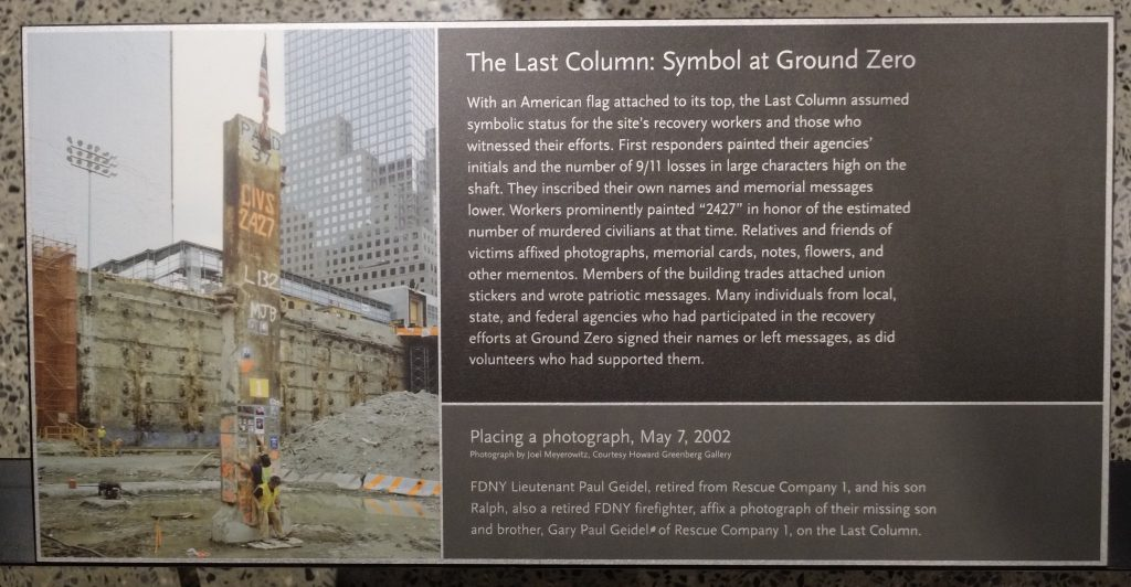 memorial-911-new-york-09