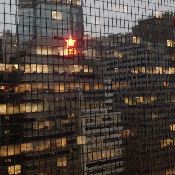 Hong Kong Buildings and Windows